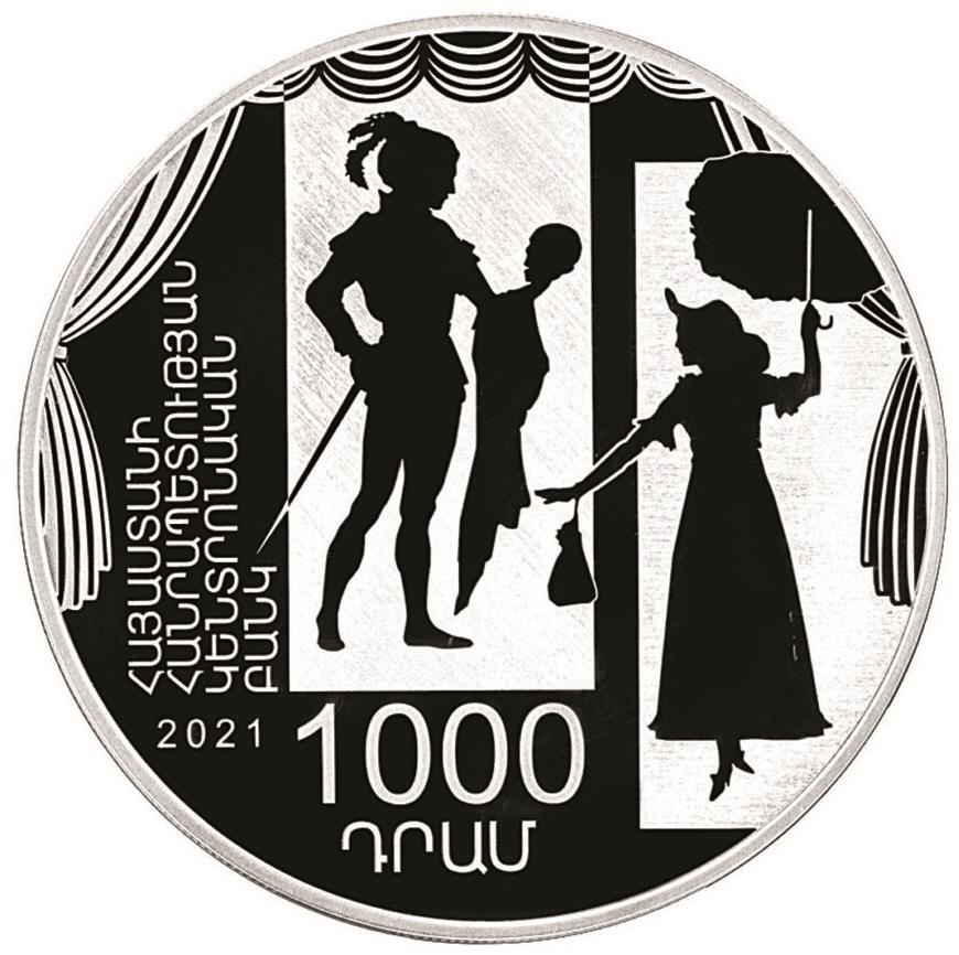 AM 1000 Dram 2021