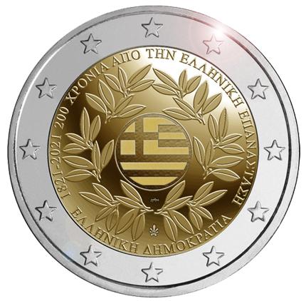 GR 2 Euro 2021 Palmette