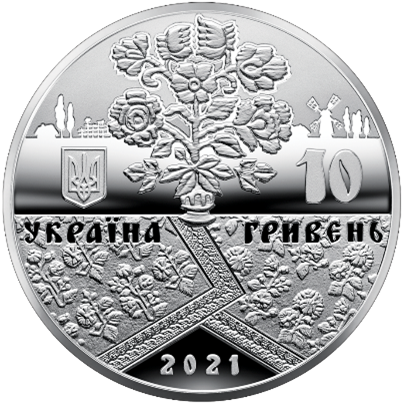 UA 10 Hryvnias 2021 National Bank of Ukraine logo