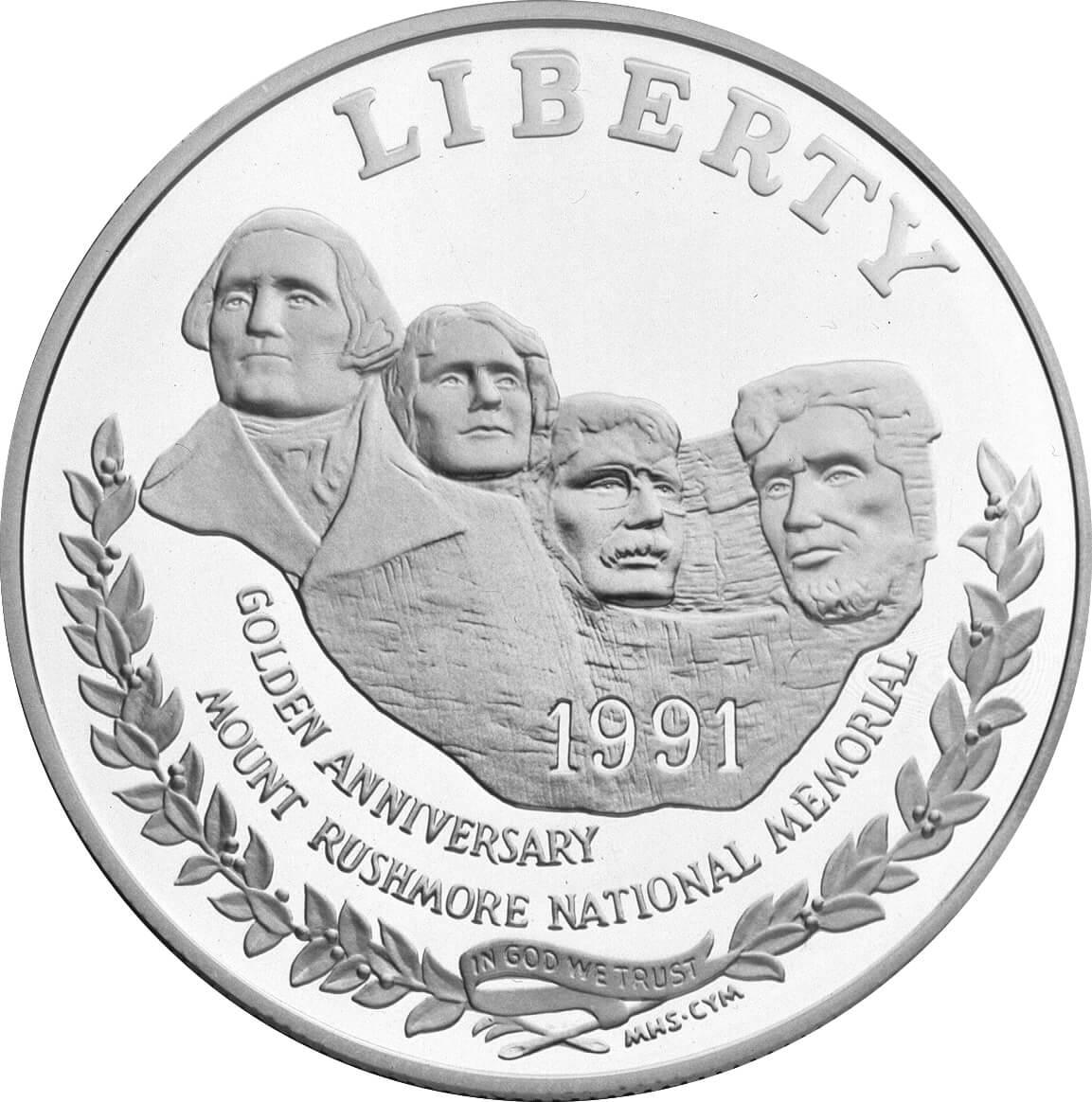 US 1 Dollar 1991 S