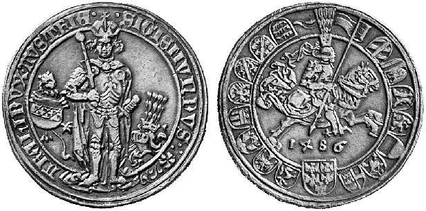 HRR 1 Guldiner 1486