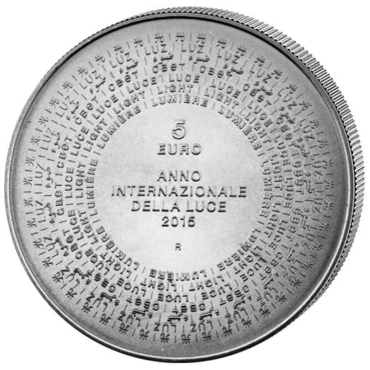 SM 5 Euro 2015 R