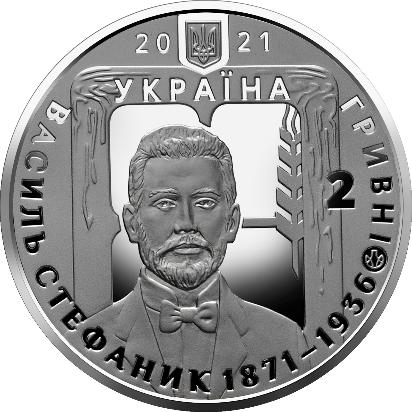 UA 2 Hryvnias 2021 National Bank of Ukraine logo