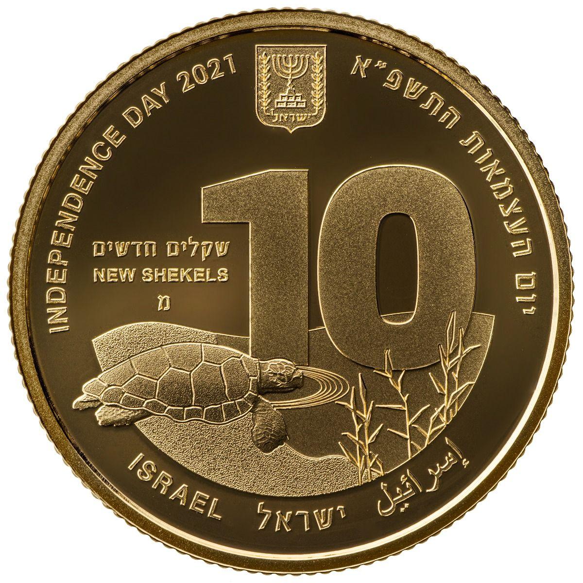 IL 10 New Shekels 2021 Mem (
