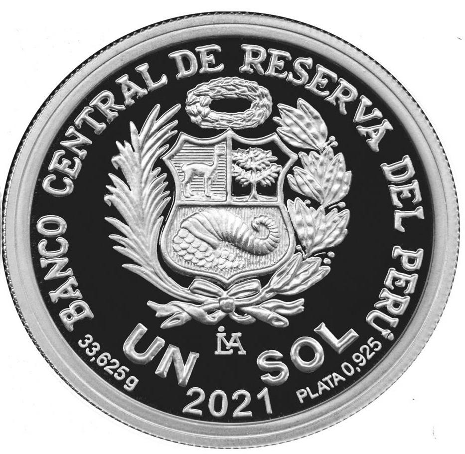 PE 1 Sol 2021 Monogram LIMA