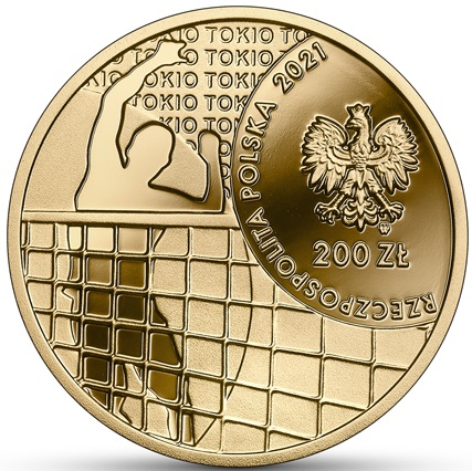 PL 200 Zloty 2021 MW Monogram