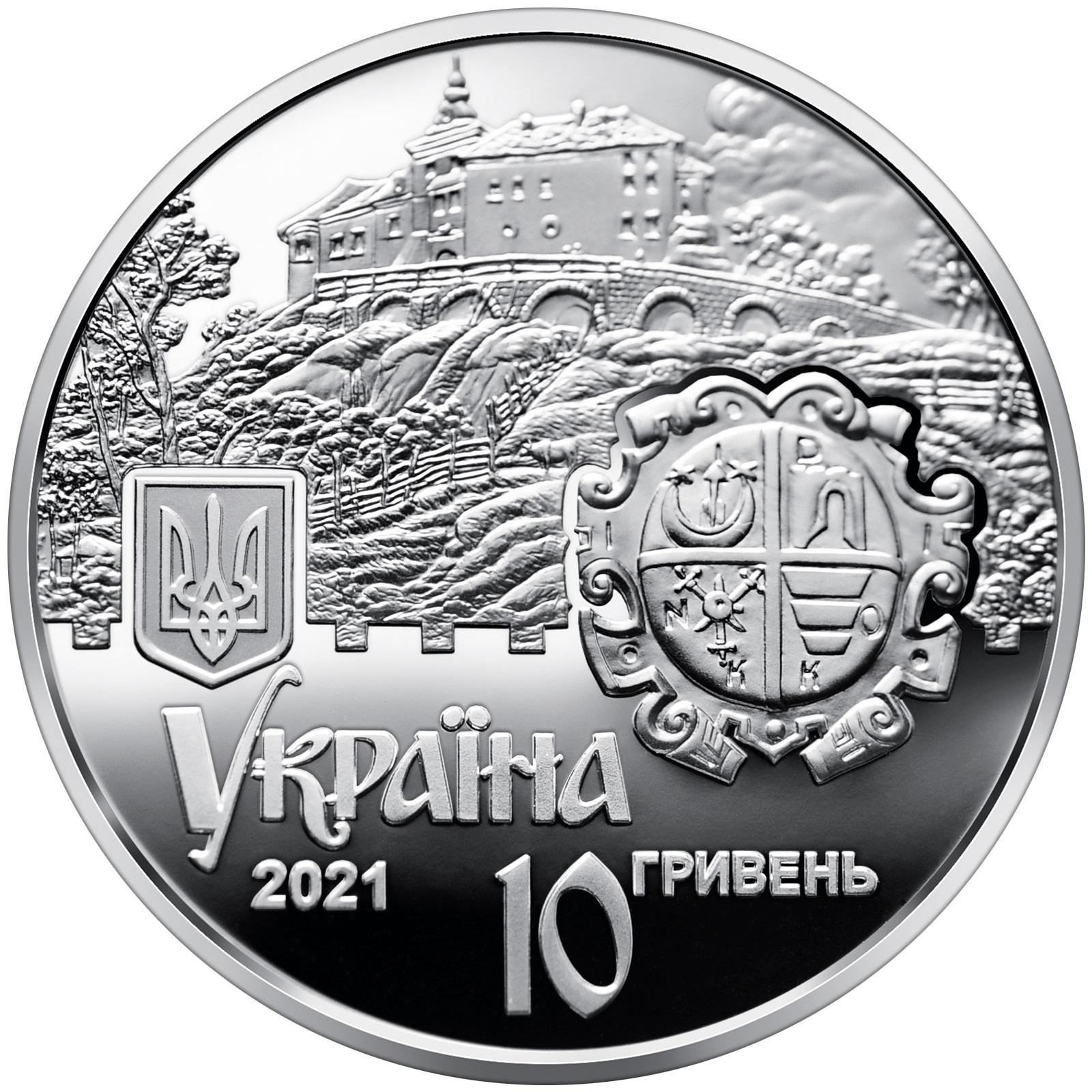 UA 10 Hryvnias 2021 National Bank of Ukraine logo